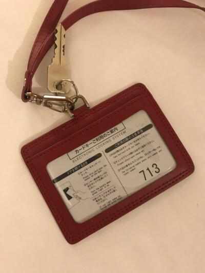 ホテルのカードキー