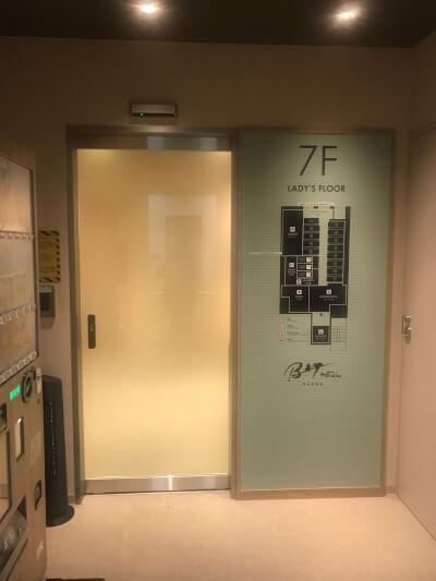 7階フロア